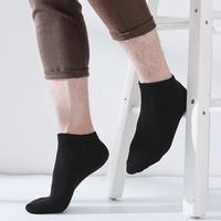 Bejirog/北极绒 男士棉短袜 单双装 *3件