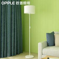 欧普照明(OPPLE)落地灯 灯具客厅卧室书房北欧现代简约创意立式台灯 悠然白 另购E27光源 *2件