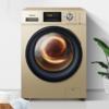 Hisense 海信 HG80DAA142FG 變頻 全自動洗衣機 8KG