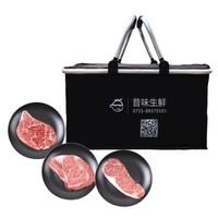 本来样子  澳洲进口和牛肉 M12雪花原切牛排套餐 西冷/眼肉/牛柳各1000g