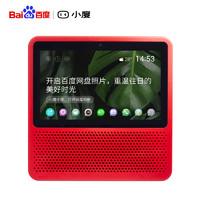 小度 1S 触屏智能音箱家用儿童音箱