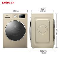 15℃黄金洗 洗衣更护衣 三洋 滚筒洗衣机 10公斤