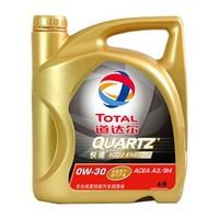 Total 道达尔 快驰9000 超高性能全合成机油 0W30 A3/B4级 4L