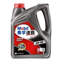 Mobil 美孚 速霸1000 合成機油 5W-40 SN級 4L