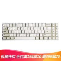 GANSS 高斯 ALT71 蓝牙双模机械键盘 71键 (Cherry青轴、灰白)