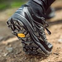 歷史低價、補貼購 : EXTREK 天越 全地形V底越野跑鞋