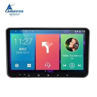 AINAVI 航睿 A1 WiFi版 安卓大屏导航一体智能车机+倒车影像