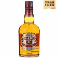 Chivas Regal 芝华士 12年威士忌 40度 500ml *2瓶
