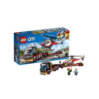 LEGO 乐高 City 城市系列 60183 重型直升机运输车