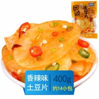 渝美滋 香辣土豆片 400g *5件