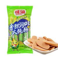 雨润 旺润 火腿肠 香甜润口王火腿肠 玉米风味 30g*8支/袋 *29件