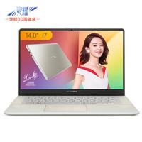 华硕(ASUS) 灵耀S 2代 英特尔酷睿i7 14英寸微边超轻薄笔记本电脑(i7-8565U 8G 256GSSD MX150 2G IPS)冰钻金