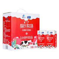 温?#20808;?#19994;(WENSDI)鲜之外 红枣酸牛奶饮品 200ml*12 礼盒装 *7件
