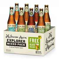 james squire 澳大利亚进口精酿啤酒 345ml*8瓶