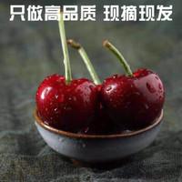 烟台大樱桃 18-24mm 1kg