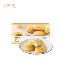 网易严选 法式松饼 160克  *5件