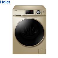 1日0点、预售:Haier 海尔 EG10014HBX659GU1 10公斤 洗烘一体机