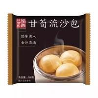 香港稻香 甘荀流沙包 160g