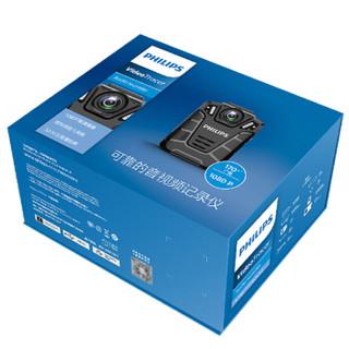 飞利浦 PHILIPS 执法记录仪 VTR8110-128G现场记录仪高清便携音视频1080P红外夜视摄像机 录音 拍照一体机