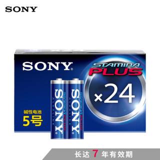 索尼(SONY)5号电池24粒盒装碱性干电池家庭装 儿童玩具/血糖仪/遥控器/挂钟/鼠标