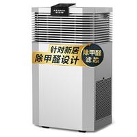 A.O.史密斯 除甲醛净化器 PM2.5实时数字监测 除雾霾 空气净化器 KJ802B(KJ400F-B11-P)