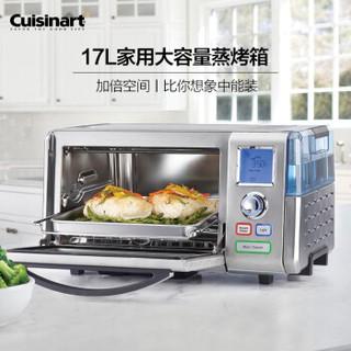 美膳雅(Cuisinart)CSO-300NCN多功能大容量家用小烤箱电蒸烤箱烘焙解冻保温台式一体机京东自营