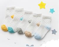花蜜貓 寶寶襪子春秋薄款 10雙裝