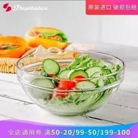 帕莎帕琦(Pasabahce) 钢化玻璃碗沙拉碗面碗汤碗饭碗礼盒套装耐热微波炉适用 口径23CM