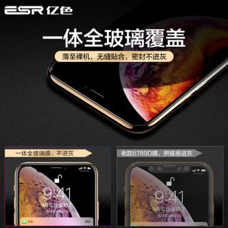 亿色(ESR)iphone xs max钢化膜 苹果xs max钢化膜 高清一体成型全玻璃6.5英寸防爆裂非全屏覆盖前膜-含神器