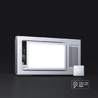 VIOMI 云米 互联网浴霸 风暖触控版