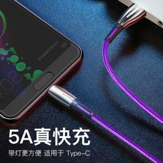 倍思 Type-c数据线 华为充电器线p20pro手机mate10/20快充5A小米6typc8mix2s三星/荣耀v9v10带灯线 2米 紫