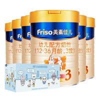 61预告、88VIP:Friso 美素佳儿  幼儿配方奶粉 3段 900g 6罐装  同道大叔联名礼盒