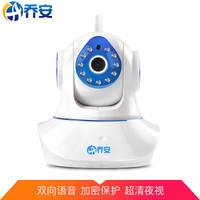 JOOAN 乔安 770CR-W 1080P高清红外夜视 智能无线网络摄像头 云台 200万高清WIFI监控摄像头 手机远程
