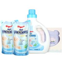贝亲婴儿多效洗衣液组合套装(婴儿多效洗衣液+2*多效洗衣液补充装+面巾)