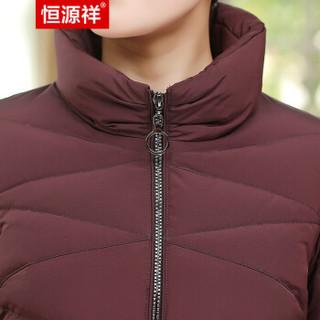 恒源祥短款羽绒服女冬季妈妈装加厚白鸭绒中老年女装保暖羽绒外套 深紫色 165/88A/L