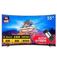 TOSHIBA 东芝 55U6880C 55英寸 4K 曲面 液晶电视