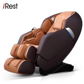 艾力斯特(Irest)语音智能按摩椅 家用全身太空舱电动按摩椅 S600 儒雅棕 厂家语音版 精选推荐