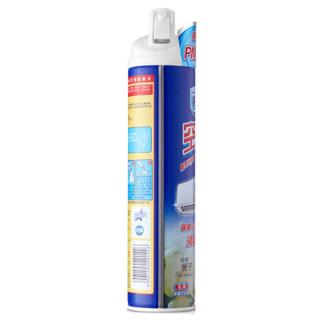 家安 HomeAegis 空调清洁剂消毒液清洗除菌清除PM2.5两支装挂壁机专用(纯净栀子)360ml*2