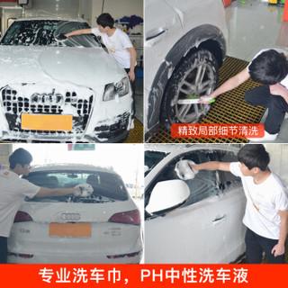 京保养 Jbaoy 洗车服务   标准洗车  限5座以下轿车(SUV/MVP除外)