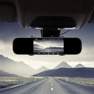 70迈 后视镜行车记录仪1600P 新款车载前后双录 高清夜视 小米生态链企业+32g卡+后拉摄像头组套产品
