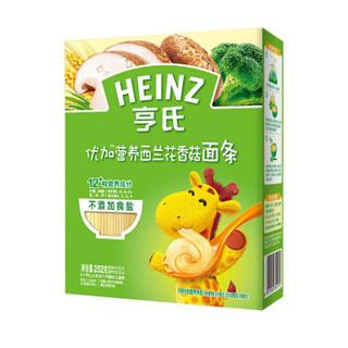 亨氏 (Heinz) 婴幼儿辅食 西兰花香菇+菠菜+胡萝卜组合装 优加宝宝面条252g(辅食添加初期-36个月适用)