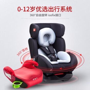 gb 好孩子 CS773 儿童婴儿安全座椅