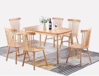 慧芝 全實木餐桌 1.4米餐桌