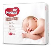 HUGGIES 好奇 皇家铂金装纸尿裤 NB84片