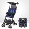 gb 好孩子 嬰兒車口袋推車 POCKIT 2S-WH-Q308GG
