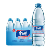 京東PLUS會員 : 康師傅 包裝飲用水550ml*12瓶 超值家庭裝 整箱裝 新老包裝隨機發貨
