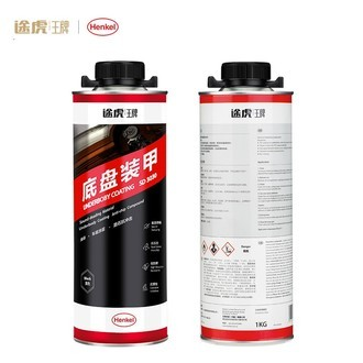 漢高 途虎王牌  SD3030  底盤裝甲涂料套裝 (6瓶裝)
