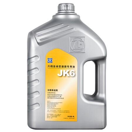 采埃孚 自动变速箱油 JK6 日产本田丰田三菱/雅阁/马自达/斯巴鲁/英菲尼迪/标致雪铁龙/现代起亚 4L