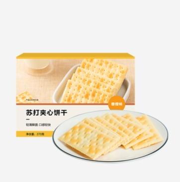 网易严选 苏打夹心饼干 27g*10袋