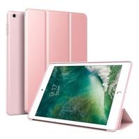 zoyu iPad mini1-3保護套 硬殼 2色可選